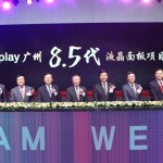 LG Display's opening ceremony of its first overseas LCD panel plant in China-1