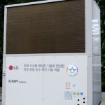 LG Gas Heat Pump Super 2
