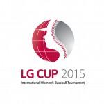 LG-CUP-International-Women-Baseball-Tournament_Emblem