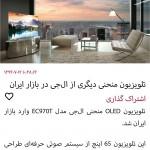 ir.lgblog.app0