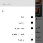 ir.lgblog.app1