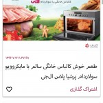ir.lgblog.app2