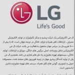 ir.lgblog.app3