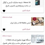 ir.lgblog.app4