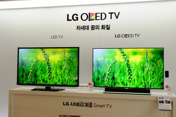 lg-oled-tv-55em9600-vs-led-tv-e1441868615623