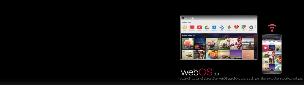 14_G6_Feature_webOS_D