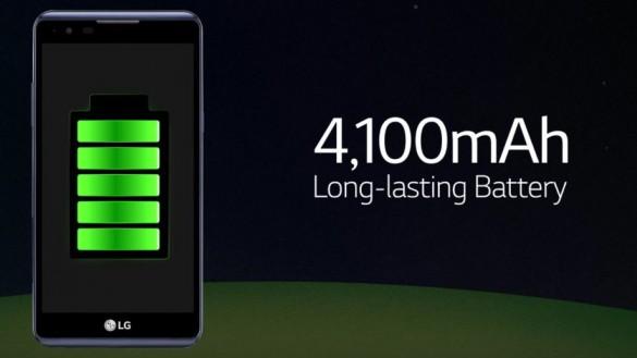 lg-x-power-battery-life-news-970-80-e1473061305683-1