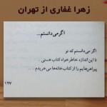 10_copy