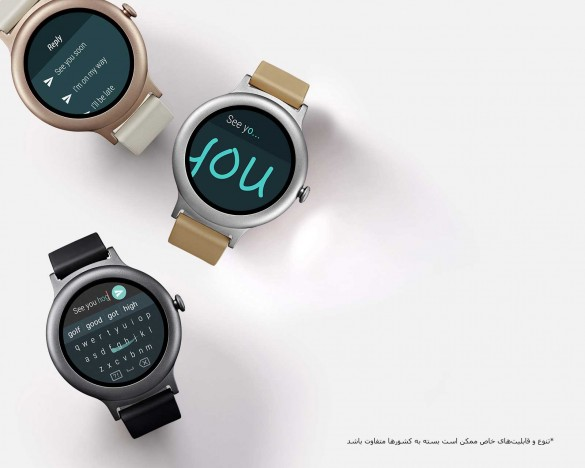 07-quick-messaging-with-1600x1280_Watch-Style_M02A_V1