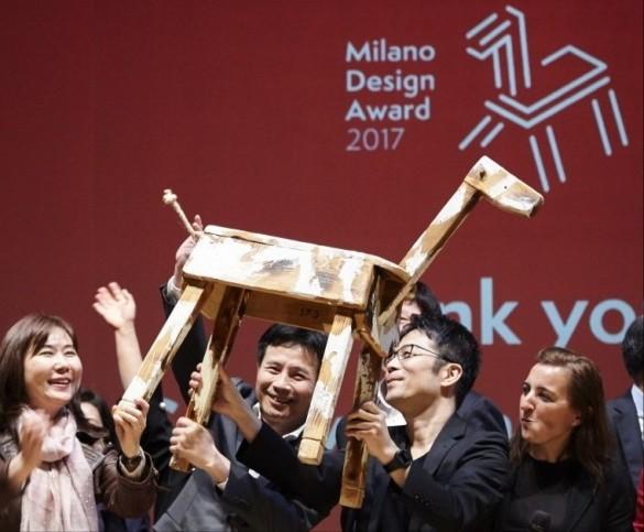 Milano_design_award1
