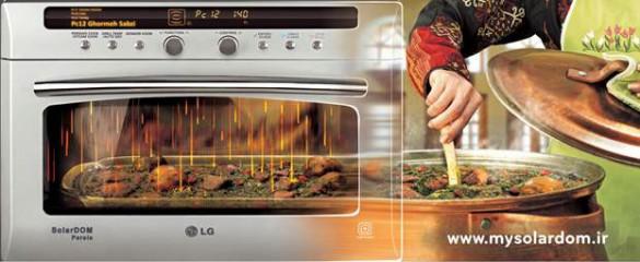 LG-SolarDOM-Ramadan-1395-News-Header-e1466661164355