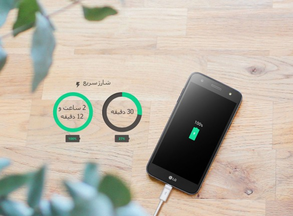 03_X-power2_Fast-charging-new