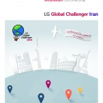 LG Global Challenger (1)