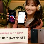 The-rugged-LG-X4-goes-official-with-Snapdragon-425-CPU-LG-Pay-support