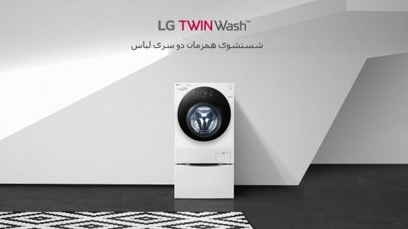 WM-G105DW_TWINWash_D