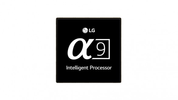 LG-Alpha-9-Intelligent-Processor-12-1024x576