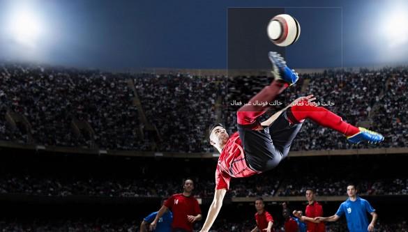 01_UK61_A_Football_Mode_desktop_v