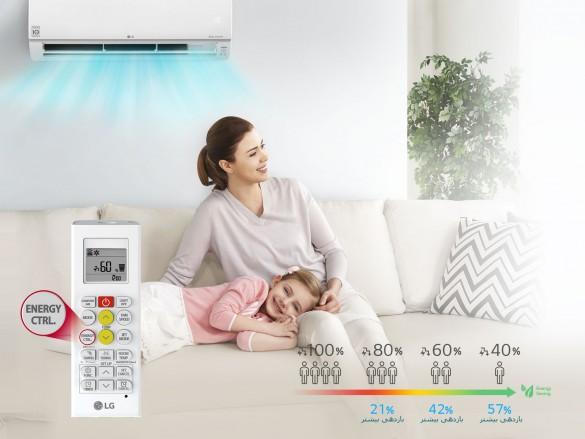 NT249SQ1_Active-Energy-Control_23052019_D
