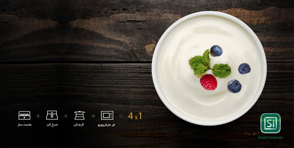 NeoChef_2016_Feature_05_Various-Cooking_D
