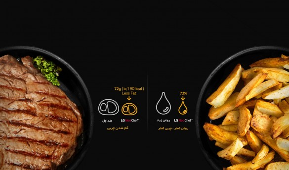 NeoChef_2016_Feature_09_Healthy-Cooking_D