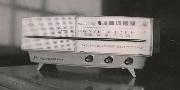 اولین رادیوی گلداستار