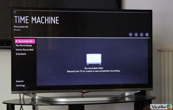 Record-the-program-on-TV-1