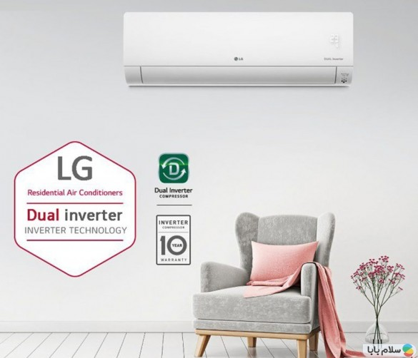 dual-inverter-technology-1-768x693-1