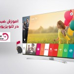 video-recording-tutorials-on-lg-tv