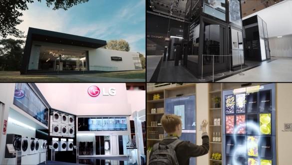 LG-Virtual-Exhibition-03