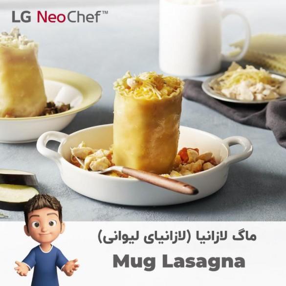 1._Mug_Lasagna_p-1