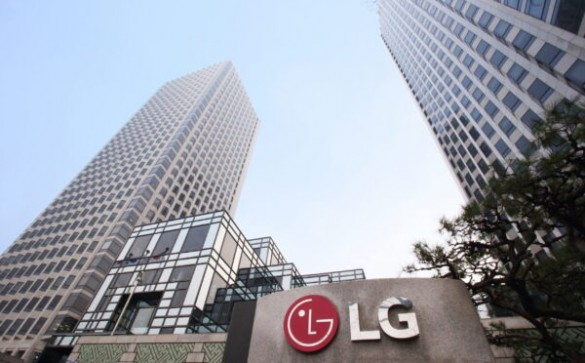 LG-Twin-Towers-1
